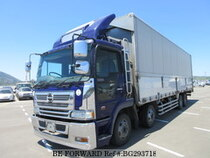Used 1999 HINO PROFIA BG293718 for Sale for Sale