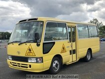 Used 2003 TOYOTA COASTER BG293549 for Sale for Sale