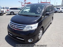 Used 2009 NISSAN SERENA BG294747 for Sale for Sale