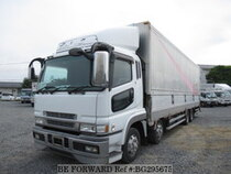 Used 2005 MITSUBISHI SUPER GREAT BG295675 for Sale for Sale