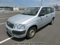 Used 2014 TOYOTA SUCCEED VAN BG295485 for Sale for Sale