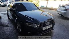 Best Price Used AUDI S4 for Sale - Japanese Used Cars BE FORWARD