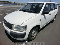 Used 2005 TOYOTA PROBOX VAN BG301241 for Sale for Sale