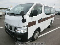 Used 2014 NISSAN CARAVAN VAN BG301260 for Sale for Sale