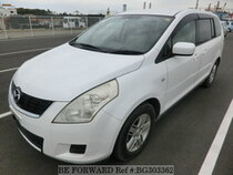 Used 2006 MAZDA MPV BG303362 for Sale for Sale