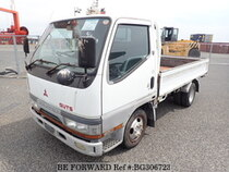Used 1996 MITSUBISHI CANTER GUTS BG306723 for Sale for Sale