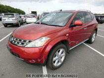 Used 2006 NISSAN MURANO BG308212 for Sale for Sale