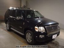 Used 2008 FORD EXPLORER BG309686 for Sale for Sale