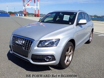 Used 2011 AUDI Q5 BG309596 for Sale for Sale