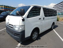 Used 2010 TOYOTA HIACE VAN BG309111 for Sale for Sale