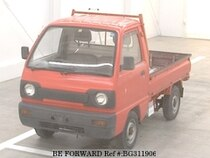 Used 1990 SUZUKI CARRY TRUCK BG311906 for Sale for Sale