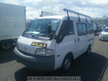 Used 2008 MAZDA BONGO VAN BG313411 for Sale for Sale