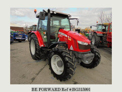 Best Price Used MASSEY FERGUSON Tractor for Sale - Japanese