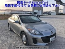 Used 2013 MAZDA AXELA BG314727 for Sale for Sale