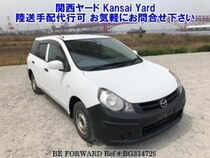 Used 2011 MAZDA FAMILIA VAN BG314729 for Sale for Sale