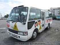 Used 2000 TOYOTA COASTER BG315852 for Sale for Sale