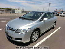 Used 2007 HONDA CIVIC BG315342 for Sale for Sale