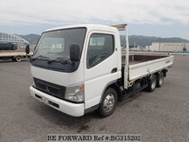 Used 2004 MITSUBISHI CANTER BG315202 for Sale for Sale