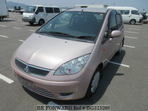 Used 2010 MITSUBISHI COLT BG315269 for Sale for Sale