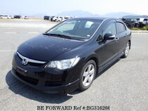 Used 2006 HONDA CIVIC BG316266 for Sale for Sale