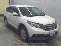 Used 2013 HONDA CR-V BG316255 for Sale for Sale