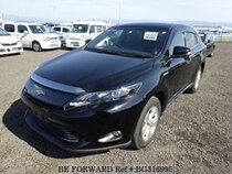 Used 2014 TOYOTA HARRIER HYBRID BG316995 for Sale for Sale