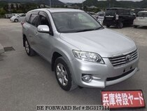 Used 2013 TOYOTA VANGUARD BG317114 for Sale for Sale