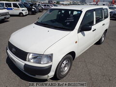 Japanese Used Cars For Sale Near You Be Forward Kenya