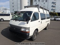 Used 1999 TOYOTA HIACE VAN BG318369 for Sale for Sale