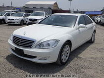Used 2006 MERCEDES-BENZ S-CLASS BG321930 for Sale for Sale