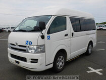 Used 2007 TOYOTA REGIUSACE VAN BG325870 for Sale for Sale