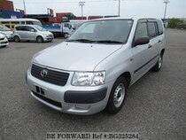 Used 2014 TOYOTA SUCCEED VAN BG325284 for Sale for Sale