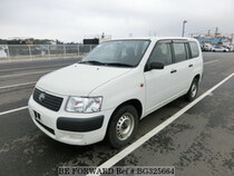 Used 2014 TOYOTA SUCCEED VAN BG325664 for Sale for Sale