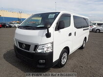 Used 2014 NISSAN CARAVAN VAN BG330372 for Sale for Sale