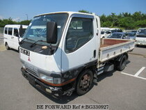 Used 1999 MITSUBISHI CANTER BG330927 for Sale for Sale