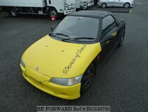 Used 1991 HONDA BEAT BG330793 for Sale for Sale