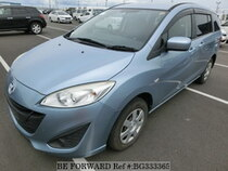 Used 2012 MAZDA PREMACY BG333365 for Sale for Sale