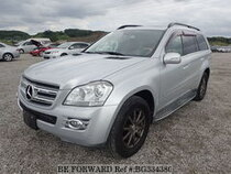 Used 2007 MERCEDES-BENZ GL-CLASS BG334380 for Sale for Sale