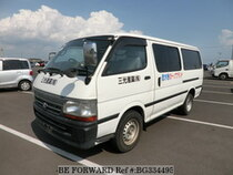 Used 2004 TOYOTA HIACE VAN BG334495 for Sale for Sale