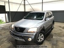 Used 2005 KIA SORENTO BG337569 for Sale for Sale