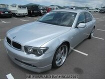 Used 2003 BMW 7 SERIES BG337227 for Sale for Sale