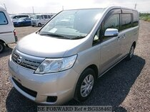Used 2010 NISSAN SERENA BG338465 for Sale for Sale