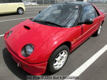 Used 1992 MAZDA AZ-1 BG340062 for Sale for Sale