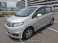 HONDA Freed Spike