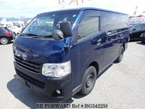 Used 2012 TOYOTA HIACE VAN BG342258 for Sale for Sale