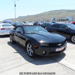 Best Price Used CHEVROLET CAMARO for Sale - Japanese Used
