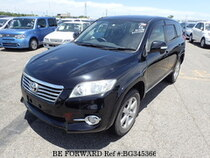 Used 2014 TOYOTA VANGUARD BG345366 for Sale for Sale