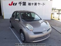 Used 2010 NISSAN MARCH BG345225 for Sale for Sale