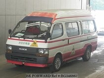 Used 1992 TOYOTA HIACE COMMUTER BG346863 for Sale for Sale