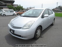 Used 2006 TOYOTA PRIUS BG346745 for Sale for Sale